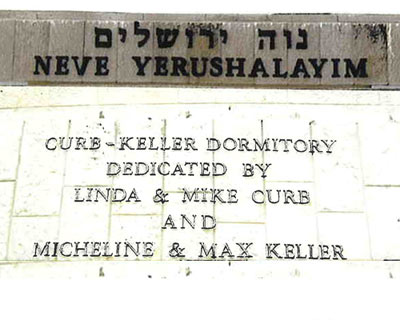 Curb-Keller Dorm, Jerusalem